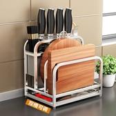 不銹鋼刀架廚房用品