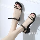 涼鞋 韓國綁帶粗跟中跟羅馬低跟夾趾百搭涼鞋露趾簡約交叉綁帶高跟鞋女 2色35-39