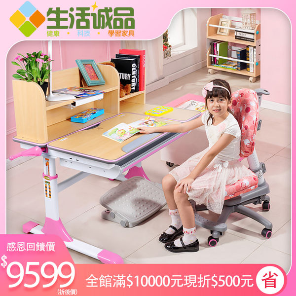 多功能兒童成長書桌椅組
