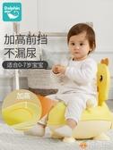大號嬰兒童馬桶坐便器女寶寶便盆小男孩抽屜式幼兒廁所神器尿盆凳 歐亞時尚