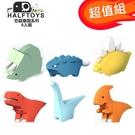 超值組【Halftoys 哈福玩具】恐龍樂園 六款合售-劍龍/三角龍/地震龍/甲龍