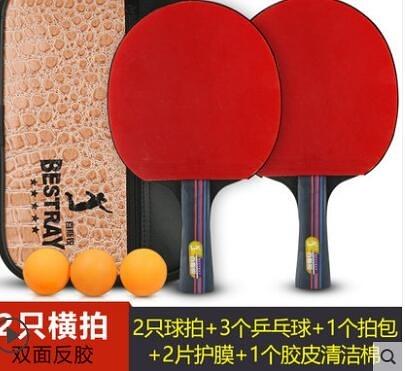 乒乓球拍四星初學者