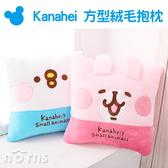 【Kanahei 方型絨毛抱枕】Norns 12吋 正版卡娜赫拉 小雞P助 粉紅兔兔 午睡抱枕 靠枕靠墊 卡通