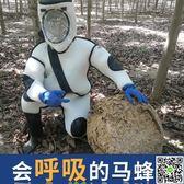 防馬蜂服防蜂衣養蜂服專用連體服加厚透氣散熱馬蜂衣全套防護蜂衣 CY潮流站 igoCY潮流站