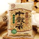 【美佐子MISAKO】中式食材系列-米屋 越光十穀米 1kg
