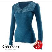 Ghiro-長袖L羊毛蠶絲時尚內搭衣(藍綠)G11120