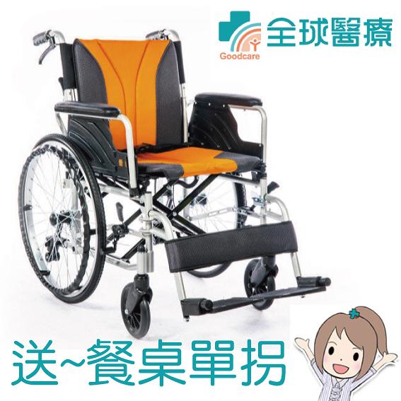 【均佳】機械式輪椅 (未滅菌) 鋁合金製 JW-160