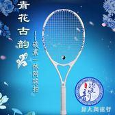 單打網球拍帶線球大學生單人情侶初學者健身網球全碳素談訓練  XY5439【男人與流行】TW