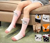 童襪 韓 棉質 透氣 舒適 動物造型 不分男女款 長襪 七款 寶貝童衣