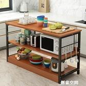 廚房置物架落地式多層桌子微波爐烤箱三層儲物架切菜碗櫃子收納架 NMS創意空間
