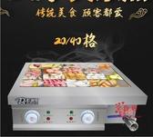 關東煮鍋 關東煮機器商用擺攤大容量電熱20格關東煮串串麻辣燙煮鍋小吃設備T