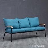 布藝沙發北歐布藝沙發小戶型客廳雙人三人位實木鐵藝簡約現代家具【快速出貨】