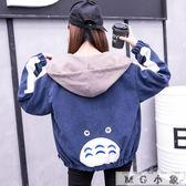 棒球服-棒球服韓版BF原宿風寬鬆薄款外套 MG小象