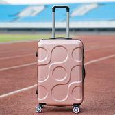 拉桿箱萬向輪行李箱24寸