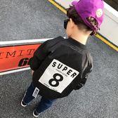 童裝男童外套2018秋裝新款兒童夾克衫寶寶春秋裝棒球服時尚韓版潮