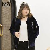 Miss38-(現貨)【A01162】大尺碼運動外套 休閒時尚深藍色 拉鍊夾克 棒球外套-中大尺碼女裝