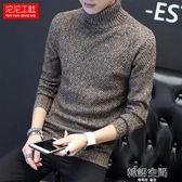 男士高領毛衣男韓版修身冬季針織衫青年潮流帥氣加絨加厚線衣男裝