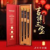 家用合金筷子3雙禮盒套裝禮品送親朋好友可團購消費滿一千現折一百