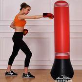 健身 成人兒童充氣立式拳擊柱 不倒翁 充氣沙袋 泄憤玩具加厚玩耍 『夢娜麗莎精品館』YXS
