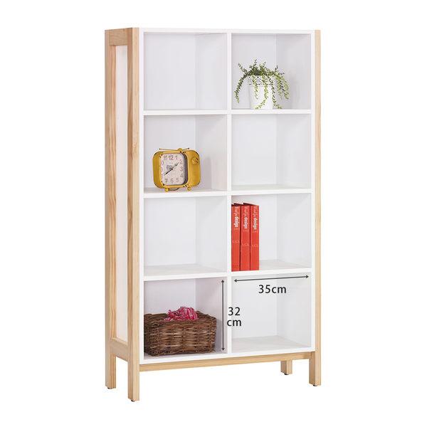 【森可家居】沃利2.7尺開放書櫃(高) 7JX196-6 八格 收納櫃 白色 無印北歐風