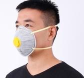 防灰粉塵工業打磨裝修防甲醛防煙一次性 ☸mousika