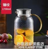 天喜冷水壺玻璃耐熱高溫防爆涼白開水杯家用大容量茶壺套裝涼水壺 名購居家