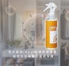 銀立潔 奈米銀絲Ag+活性抑菌防護噴霧 (250ML噴霧瓶1入) 消毒 滅菌 殺菌