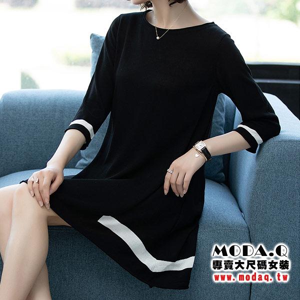 *MoDa.Q中大尺碼*【X7308】顯瘦拼白邊條設計七分袖長版上衣
