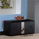 【水晶晶家具/傢俱首選】JF0762-1艾克81×43cm黑色PVC耐磨皮雙門座鞋櫃
