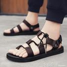 涼鞋男室外夏季新款黑色百搭軟底夾趾沙灘鞋韓版潮流男士羅馬鞋子 卡布奇诺
