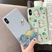 iPhone X XR XS Max 手機殼 情侶款 潮牌 櫻花貓 超人 矽膠套 全包 防摔 液態款 軟殼