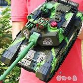小號遙控坦克充電動履帶式男孩越野汽車兒童男孩玩具【奇趣小屋】