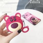(快出) 草莓熊airPods保護套耳機蘋果可愛矽膠無線藍芽盒AirPods2創意個性全包新