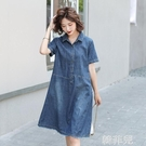牛仔洋裝 牛仔連身裙女夏季新款寬鬆大碼復古磨白中長款顯瘦短袖休閒襯衫裙 韓菲兒