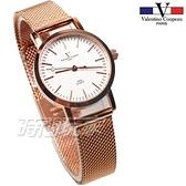 valentino coupeau 范倫鐵諾 英倫 愛情 不鏽鋼 玫瑰金色x白 米蘭帶 防水錶 女錶 V61576-1小
