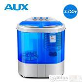 迷你洗衣機 家用雙桶缸半全自動寶嬰兒童小型迷你洗衣機脫水甩干 居優佳品 igo
