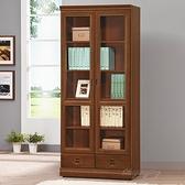【水晶晶家具/傢俱首選】CX1466-2 樟木皇家3×6尺下抽書櫥