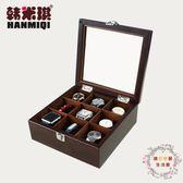 9格 實木木質 高檔手錶盒首飾收納盒收藏盒展示儲物盒全館免運