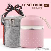 手提日式不銹鋼飯盒分格成人可愛保溫便當盒學生2雙層3三多層餐盒  Cocoa