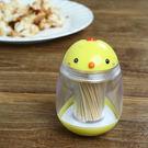 ✭米菈生活館✭【J27】可愛小雞不倒翁牙籤罐 調味罐 卡通 多功能 家用 廚房 立式 調味品