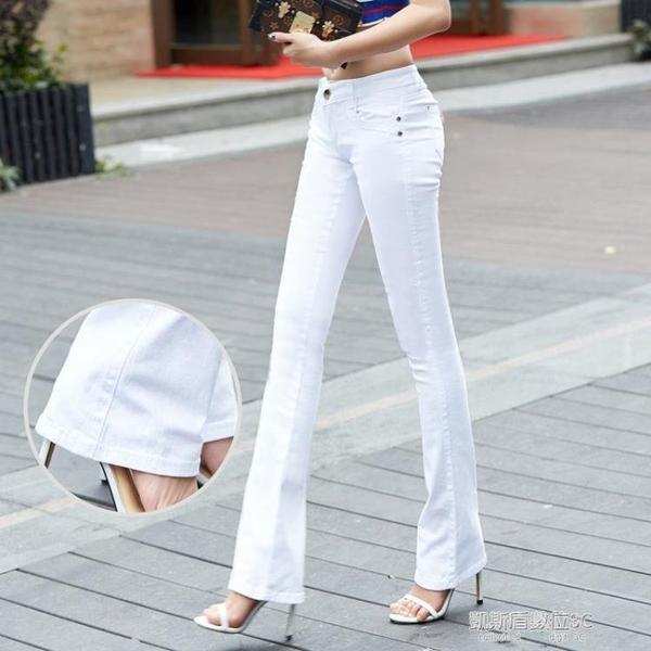 新款白色喇叭褲牛仔褲女百搭彈力微喇褲韓版修身長褲 新年優惠