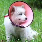 伊麗莎白圈項圈大型犬防咬寵物貓咪用品防舔軟金毛狗狗頭套 易貨居