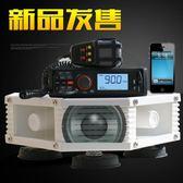 樂聲12V車載擴音機 大功率高音宣傳廣告喇叭車頂音響四方位喊話器 創想數位 igo