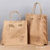 購物袋-棉麻環保袋購物袋定做廣告袋麻繩手提袋手工布袋包 現貨快出