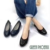 U60-21218 女款全真皮娃娃鞋 OL通勤素面線條深口全真皮小坡跟厚底上班鞋/面試鞋【GREEN PHOENIX】