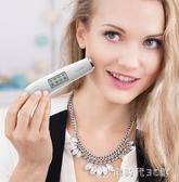imate皮膚水分測試儀肌膚水油測試筆面部水份臉部美容儀器 創時代3c館