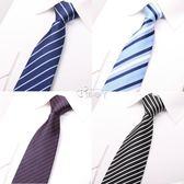 領帶男士正裝8cm商務懶人黑色藍色條紋職業面試方便一拉得拉鍊tie