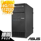 【現貨】ASUS工作站 E500G5 i7-9700/16G/1T+512SSD/P620/No OS 繪圖工作站