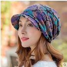 帽子女冬季韓版多用鴨舌帽包頭帽春秋套頭帽貝雷帽堆堆帽 【爆款特賣】