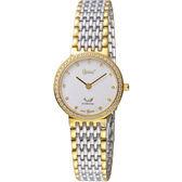 Ogival愛其華優雅璀璨時尚腕錶 385-035DLSK